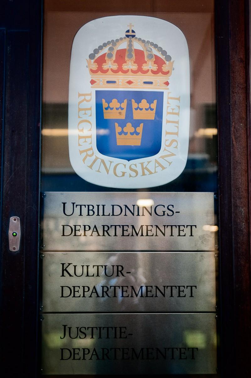 Utbildningsdepartementet